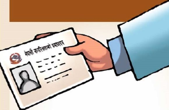भारतीयलाई नागरिकता बनाउने पक्राउ